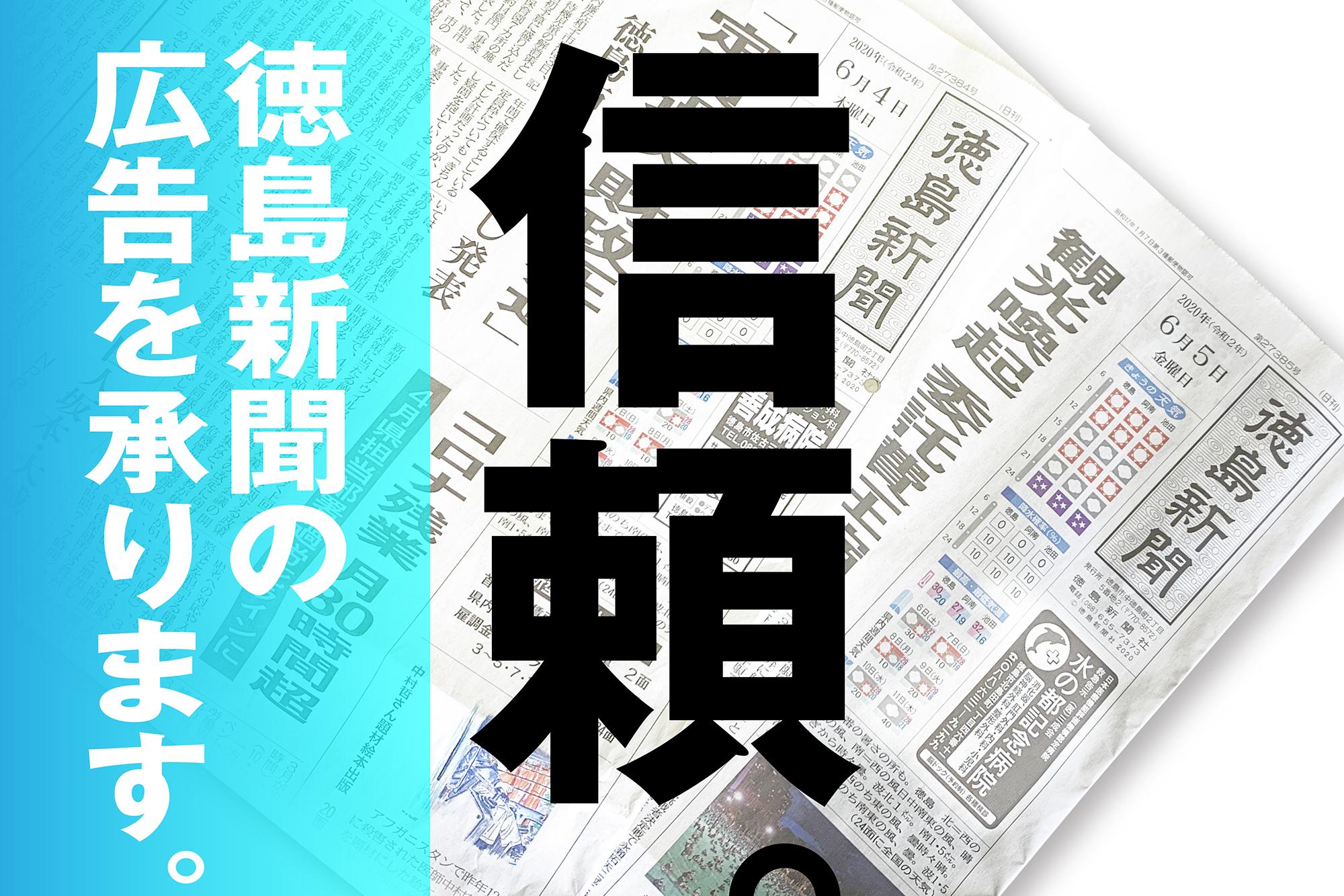 10 日間 天気 徳島